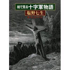 20100919_book