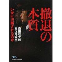 20100930_book