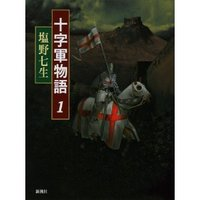 20101009_book