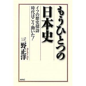 20101214_book1_2