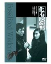 20101218_movie