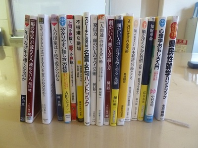 20110121_book