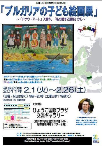 20110130_info_2