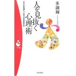 20110309_book1