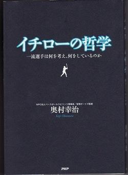 20110526_book1