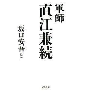 20110530_book1