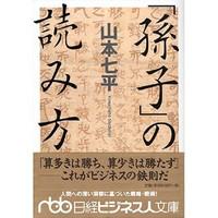 20120505_book1