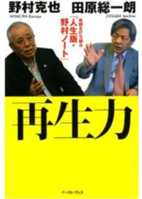 20120621_book3_7