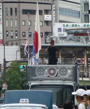 20120708_uyoku1
