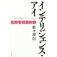 20120721_book1