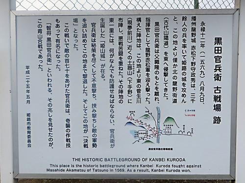 20140309_aoyama9