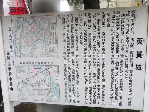 20140309_aga_ji11