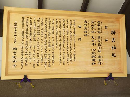 20140323_kanki2