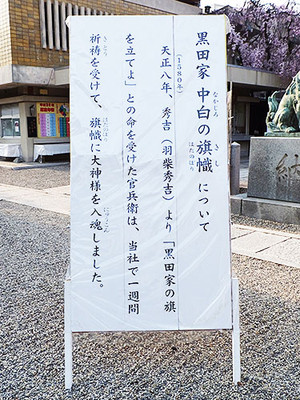 20140411_hi3