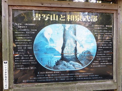 20140411_syosya_b2