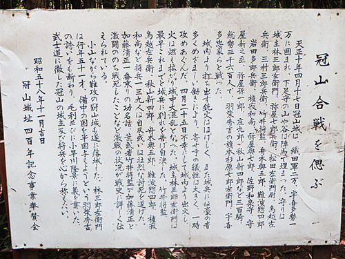 20140502_takamatu_5_9