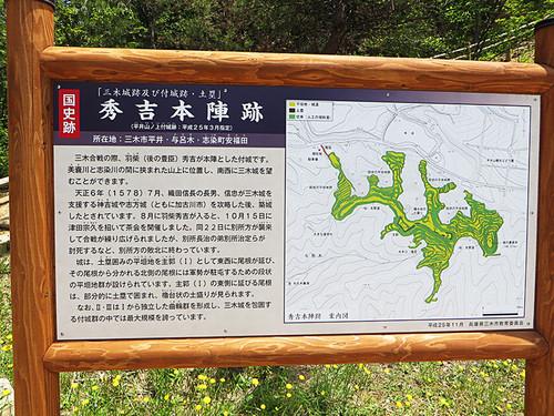 20140601_kanbei_6_1