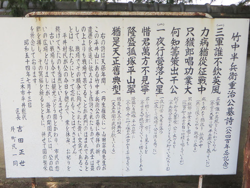 20140601_kanbei_7_5