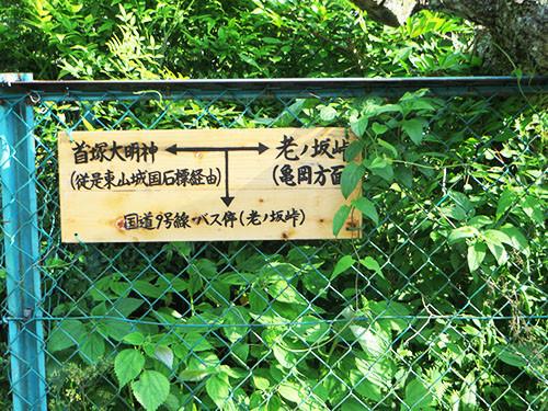 20140524_5_1