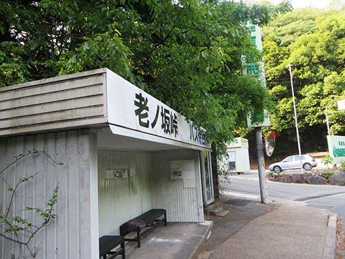 20140524_6_4
