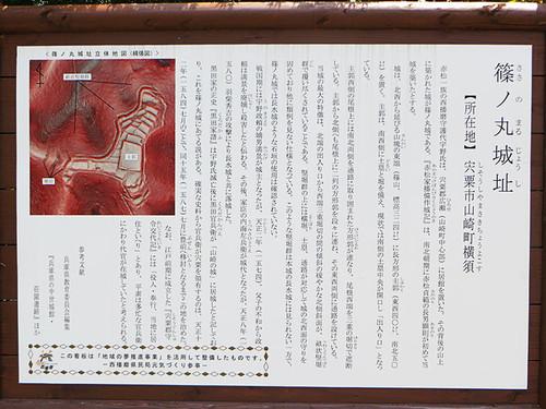 20140616_4_14
