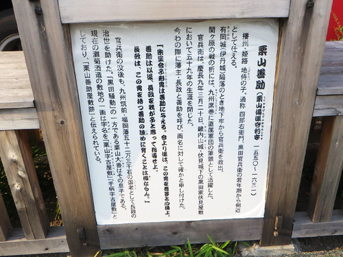 20140530_kanbei17