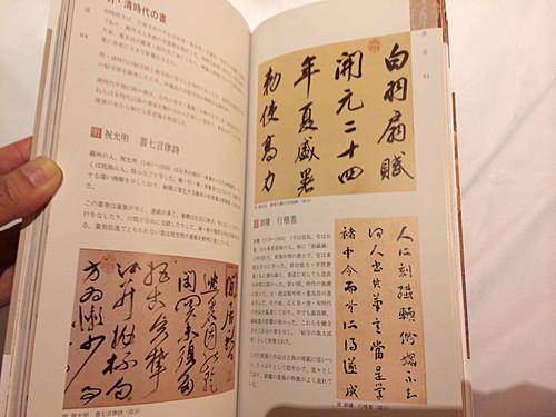 2014_taipei_kokyu1