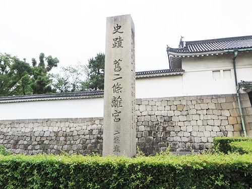 20140705_kyoto3