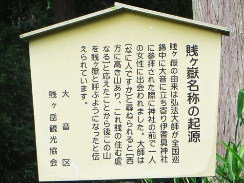 20140712_shizu_56