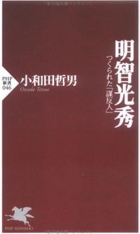 20140717_book1