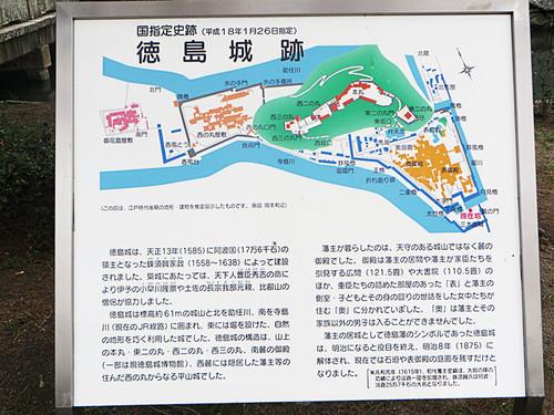 20140815_toku9