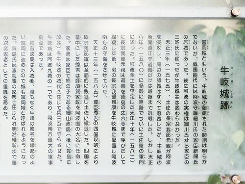 20140816_toku210