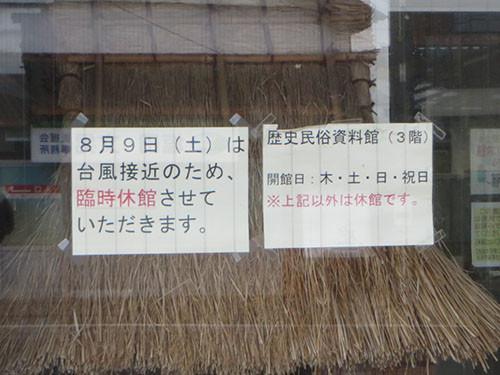Kyu_b_74