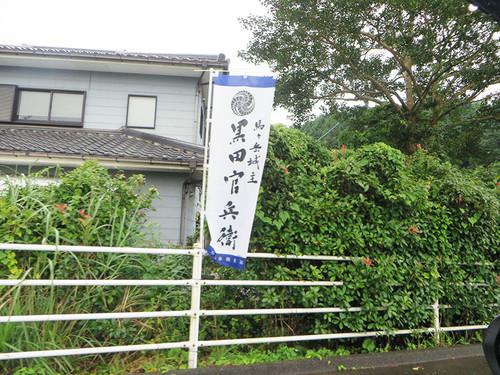 Kyu_b_810