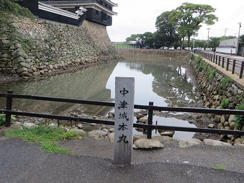 Kyu_b_45