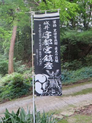 20140831_kanbei1_2