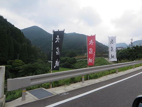 20140831_naga2