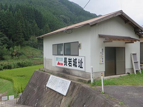 20140831_naga5