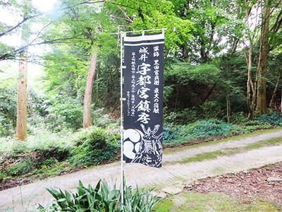 20140907_kanbei4