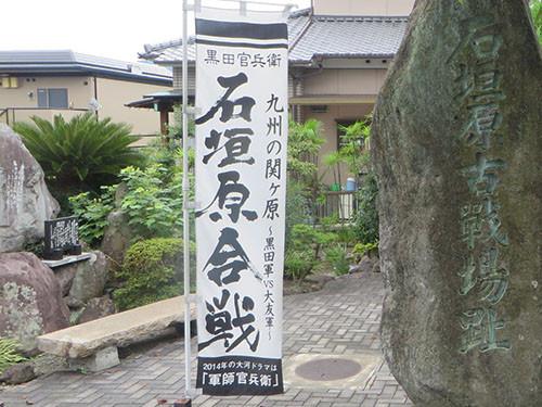 20140830_ori2