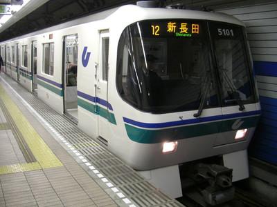 20140911_metro