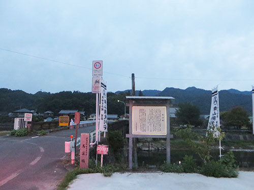 Hirata_2