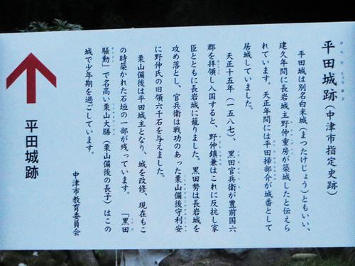 Hirata_3