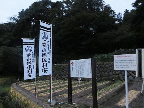 Hirata_4