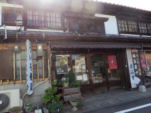 Kurimona_1