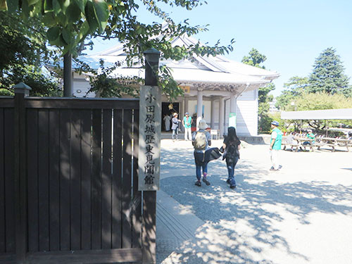 20140928_odawarashi_1