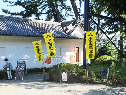 20140928_odawara5
