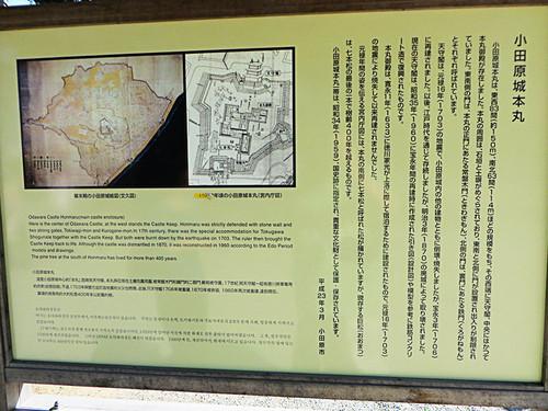 20140928_odawara9