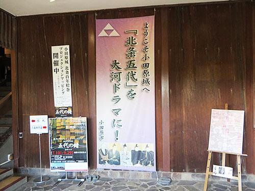 20140928_houjyo_drama1