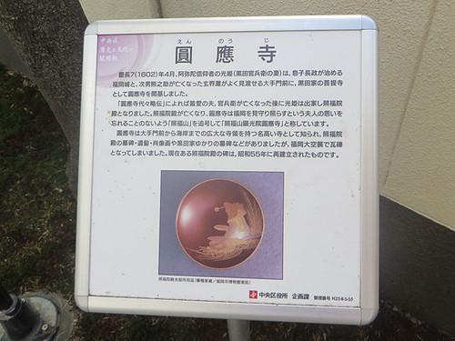 20140914_teru3